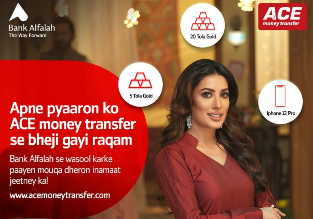 ACE Money Transfer & Bank Alfalah Exclusive Offer